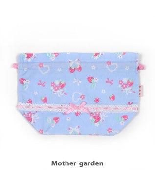 Mother garden マザーガーデン 野いちご 《ブーケ柄》 ランチ巾着 お弁当袋 ランチ袋 水色