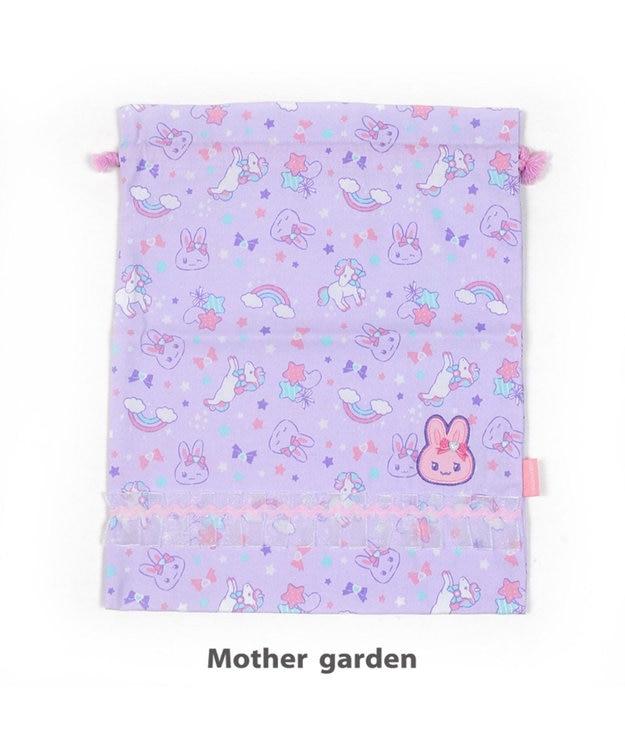 Mother garden うさもも 《ユニコーン柄》 巾着袋 大 着替え袋 紫