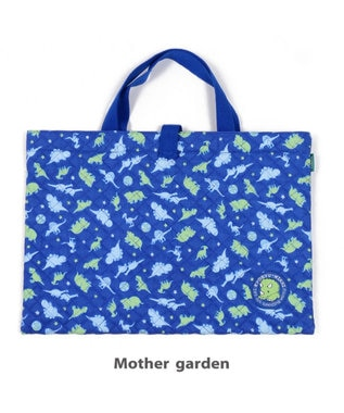 Mother garden きょうりゅう日記 《地球柄》 キルト3点セット 紫
