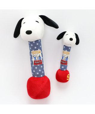 PET PARADISE スヌーピー 犬用おもちゃ  Mサイズ 70Sダンベル 紺(ネイビー・インディゴ)