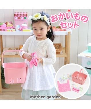 Mother garden マザーガーデン 野いちご お買い物セット お店屋さんごっこ おままごと 0