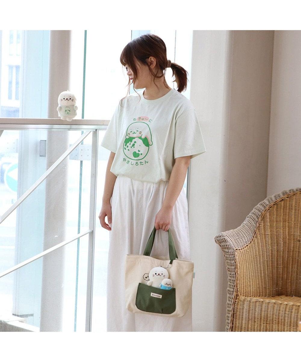 Mother garden しろたん Tシャツ 半袖 ちきゅ~にやさしろたん柄 ユニセックス 緑