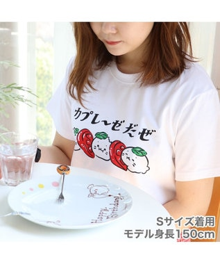 Mother garden しろたん Tシャツ 半袖 カプレーゼ柄 ユニセックス 白~オフホワイト