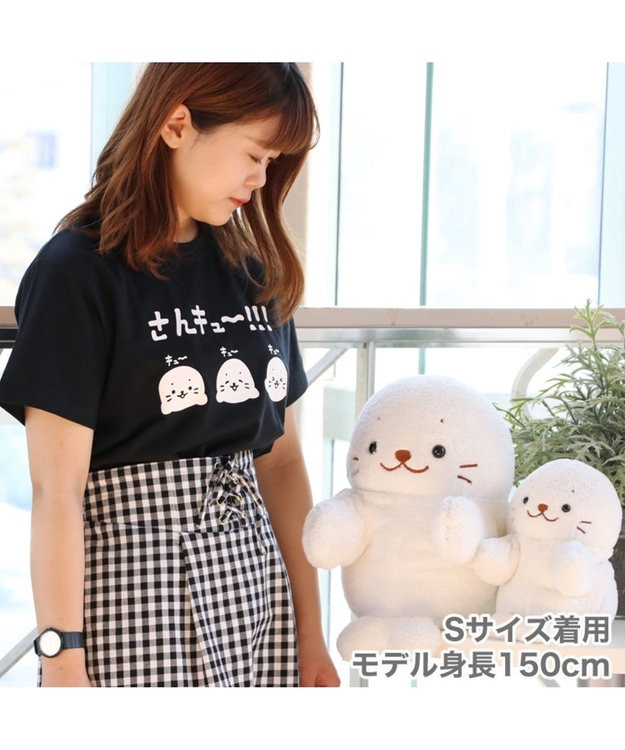 Mother garden しろたん Tシャツ 半袖 さんキュ~!!!柄 ユニセックス