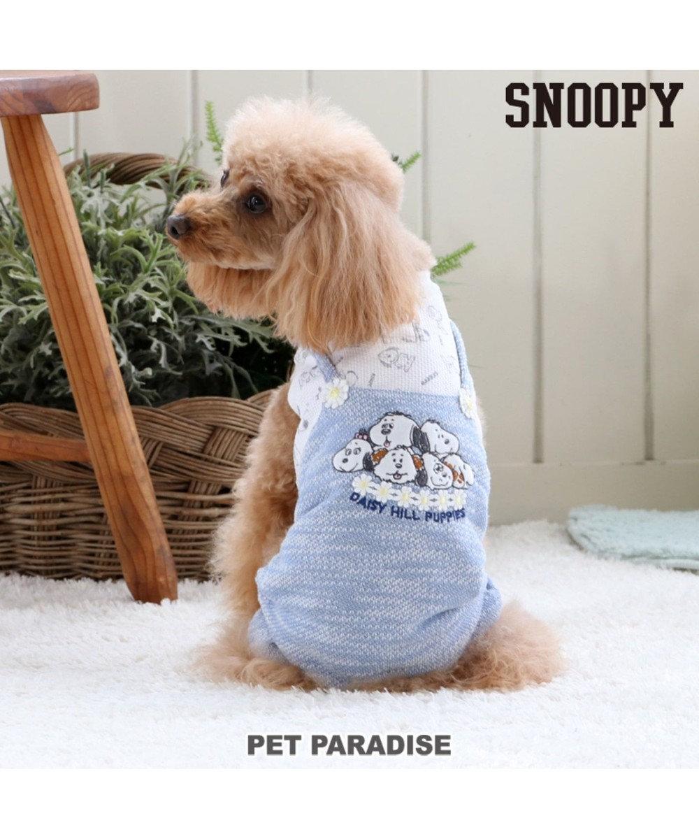 PET PARADISE スヌーピー デイジーヒル オーバーオール〔小型犬〕 水色