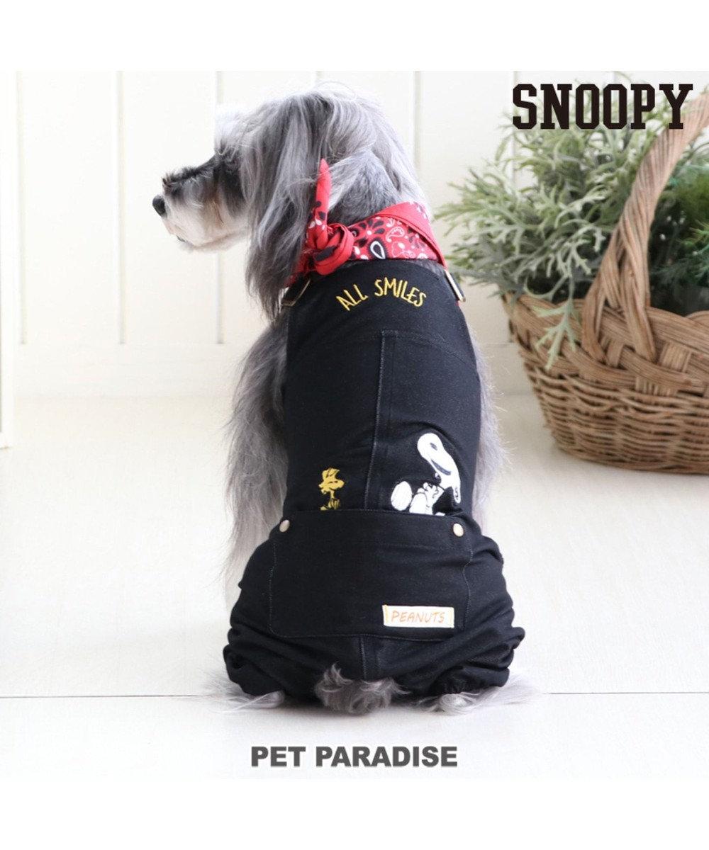 PET PARADISE スヌーピー スマイル オーバーオール〔小型犬〕 黒