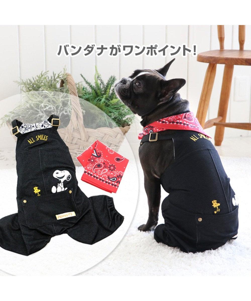 PET PARADISE スヌーピー スマイル オーバーオール〔中型犬〕 黒