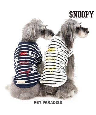 PET PARADISE スヌーピー スマイル トレーナー 紺〔小型犬〕 紺(ネイビー・インディゴ)