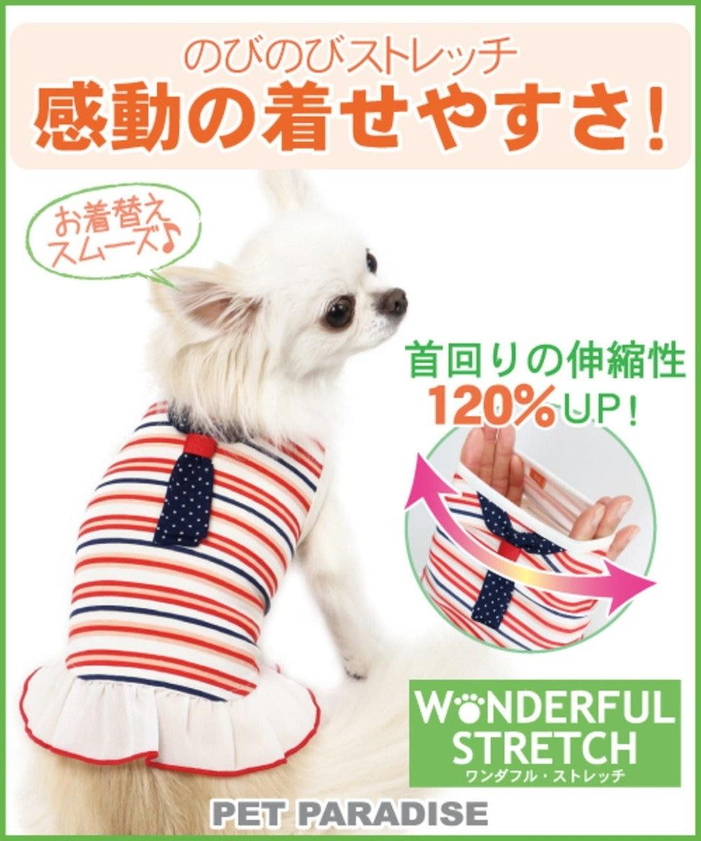 PET PARADISE ディズニー ミッキー タンク ワンダフルストレッチ〔小型犬〕 水色
