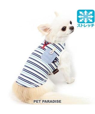 PET PARADISE ペットパラダイス ワンダフルストレッチ タンク〔小型犬〕 青