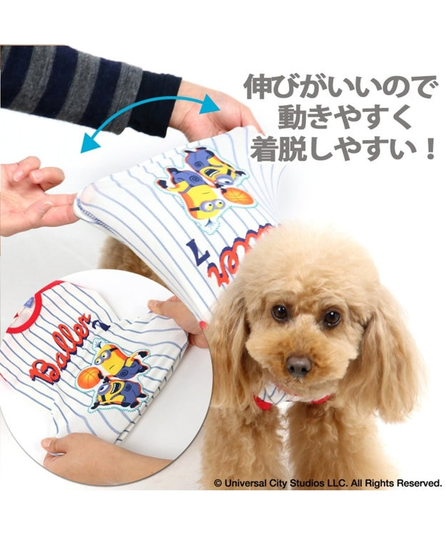 PET PARADISE ミニオン ワンダフルストレッチ タンク バスケ柄〔小型犬〕