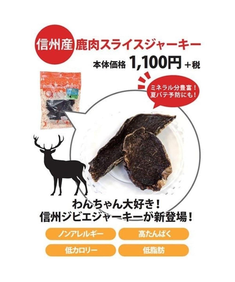 PET PARADISE ペティディッシュ 鹿肉スライスジャーキー大袋 0