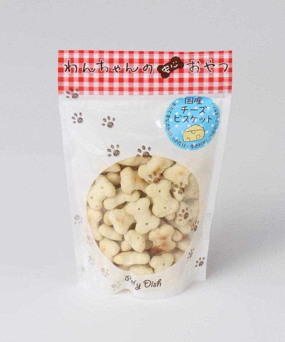 PET PARADISE ペットパラダイス 犬用おやつ チーズビスケット 0