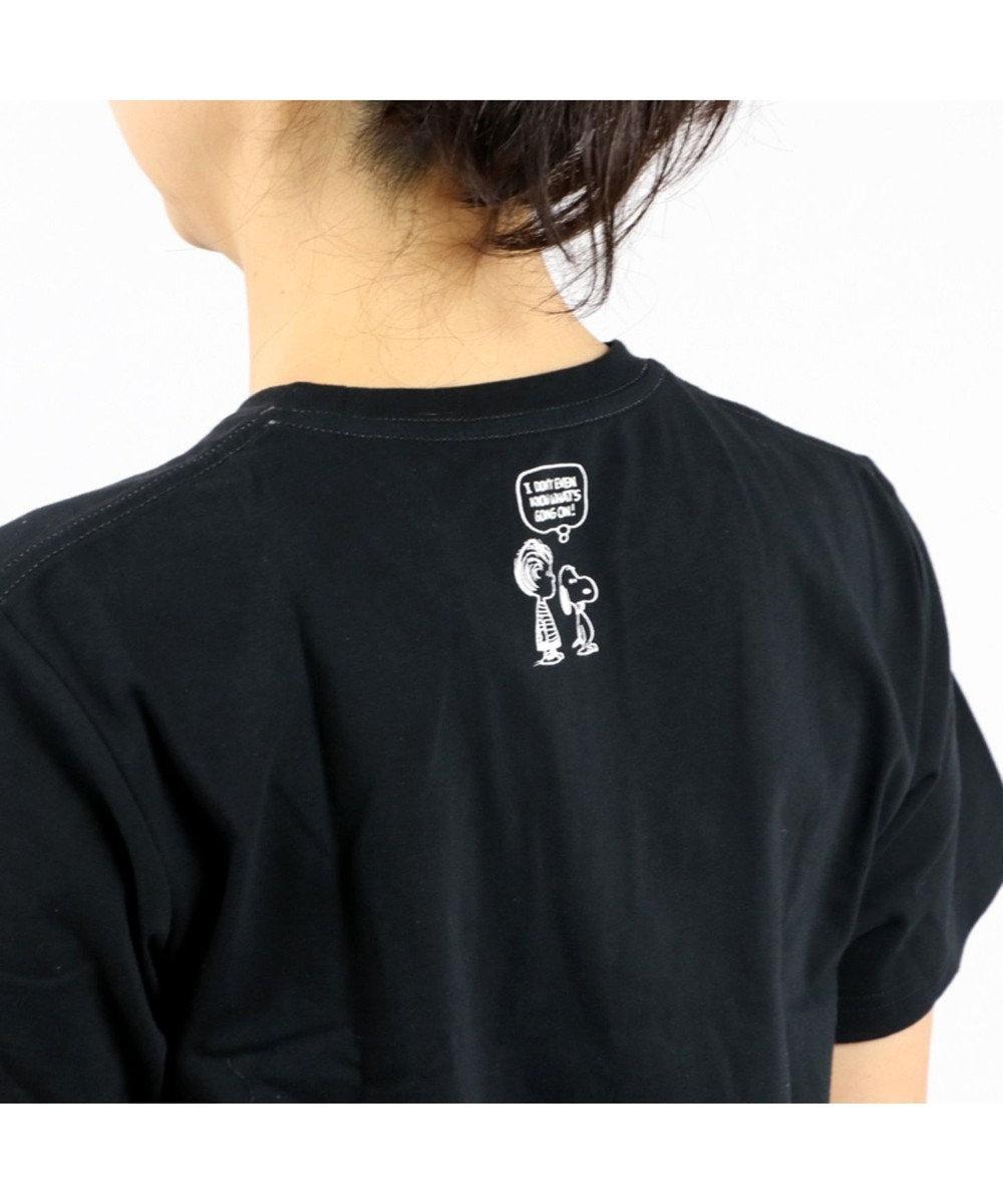 PET PARADISE 【愛犬とお揃い】スヌーピー フレンズTシャツ 黒 ユニセックス 黒