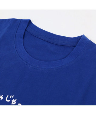 Mother garden しろたん Tシャツ 半袖 ジャパァァン柄 ユニセックス 青