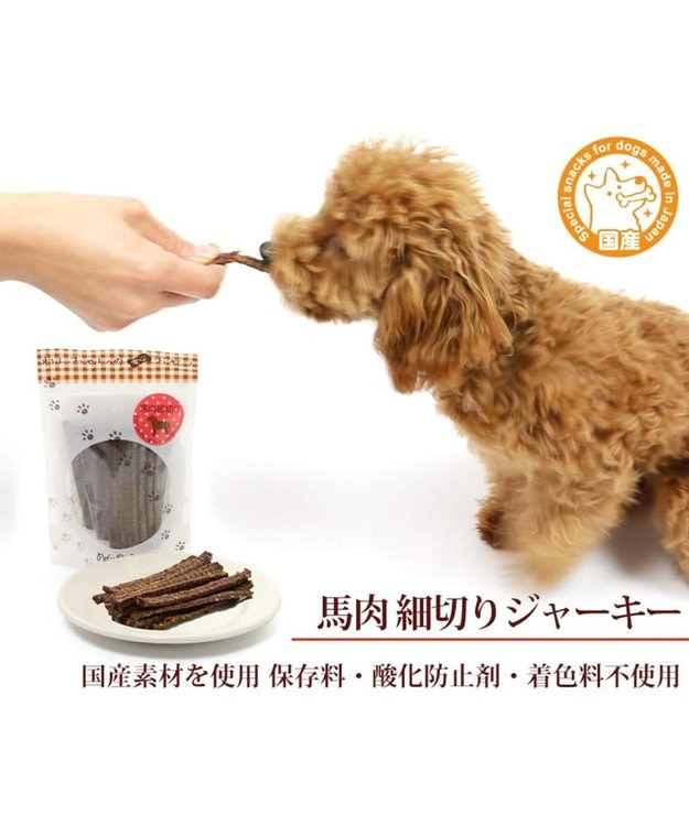 PET PARADISE ペットパラダイス 愛犬用おやつ 馬肉細切りジャーキー