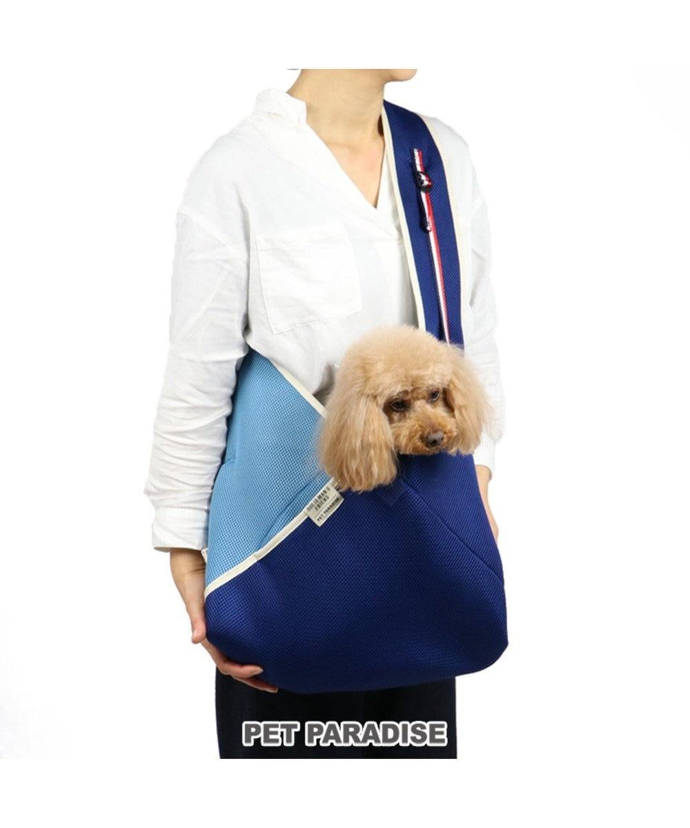 PET PARADISE ペットパラダイス 39メッシュ ペットスリング 青 キャリー〔小型犬〕 青