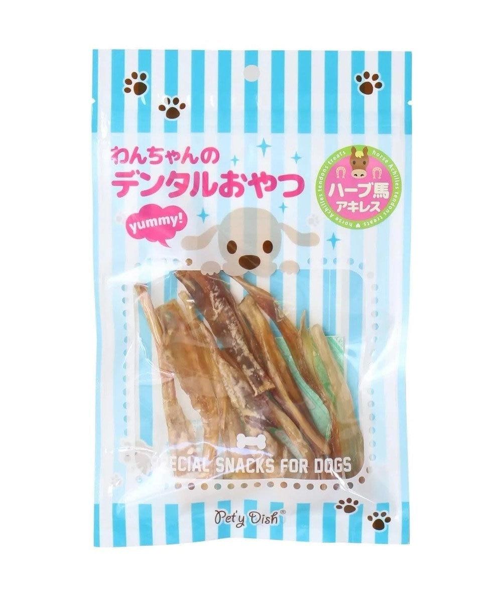 PET PARADISE ペットパラダイス 愛犬用おやつ ハーブ馬アキレス 原材料・原産国