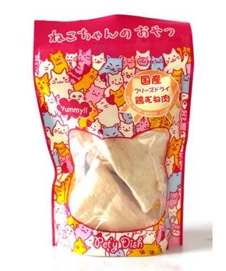 PET PARADISE ペットパラダイス 猫用おやつ フリーズドライ 鶏むね肉 原材料・原産国