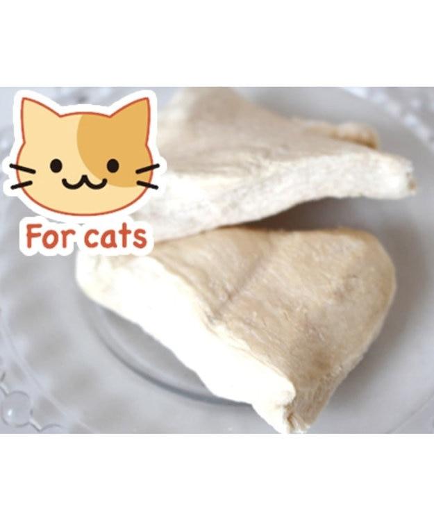 PET PARADISE ペットパラダイス 猫用おやつ フリーズドライ 鶏むね肉