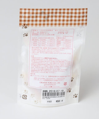 PET PARADISE ペットパラダイス 愛犬用おやつ 国産チーズのささみ巻き 原材料・原産国