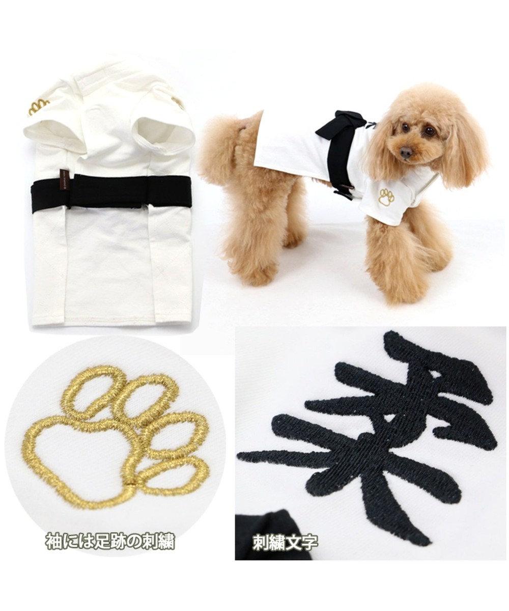 PET PARADISE ペットパラダイス 柔道着 〔小型犬〕 白~オフホワイト
