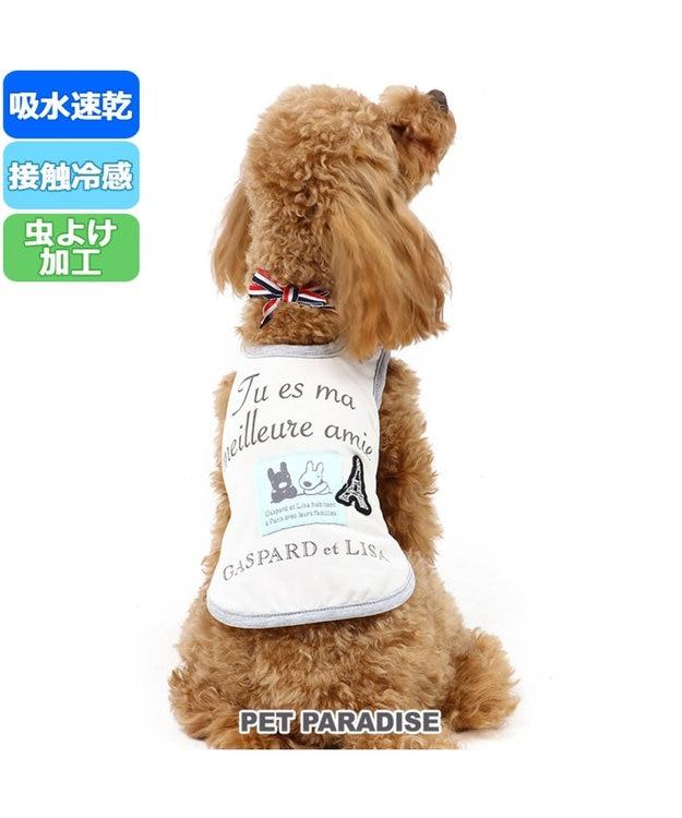 PET PARADISE リサとガスパール クールマックス タンク 〔小型犬〕リボン 接触冷感 虫よ