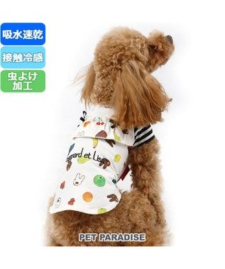 PET PARADISE リサとガスパール クールマックス フリルTシャツ 〔小型犬〕 接触冷感 虫よ マルチカラー
