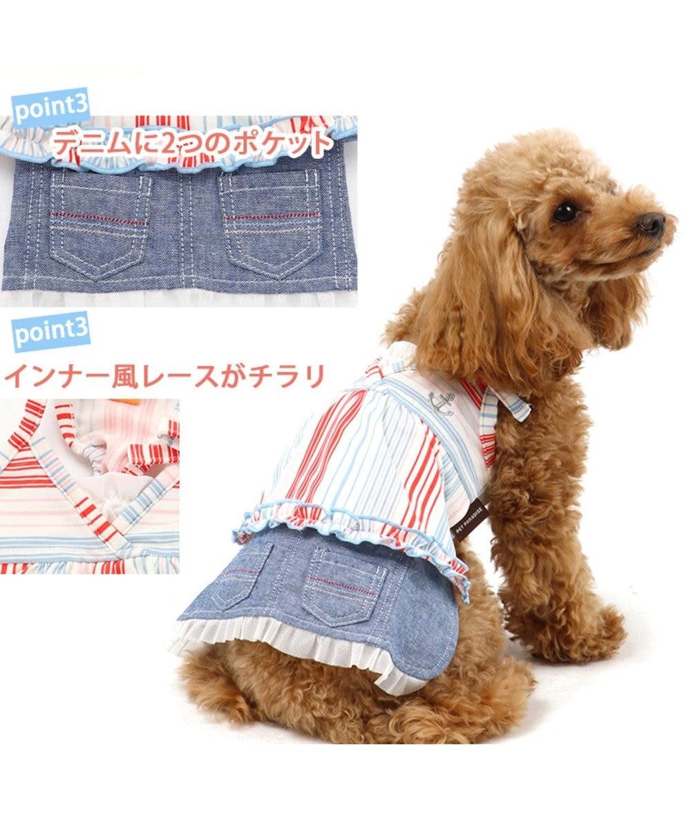 PET PARADISE ペットパラダイス クールマックス スカートつなぎ 〔小型犬〕接触冷感 マルチカラー