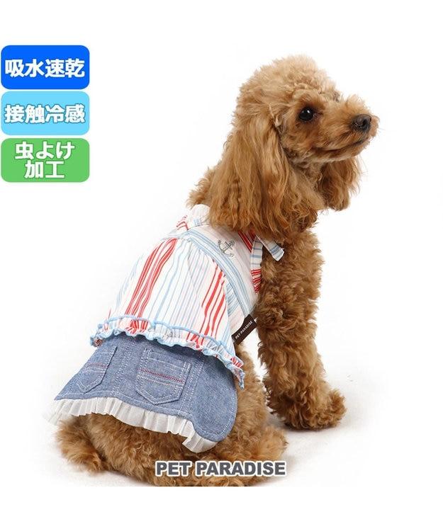 PET PARADISE ペットパラダイス クールマックス スカートつなぎ 〔小型犬〕接触冷感