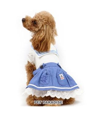 PET PARADISE ペットパラダイス マリン スカートつなぎ〔小型犬〕 白~オフホワイト