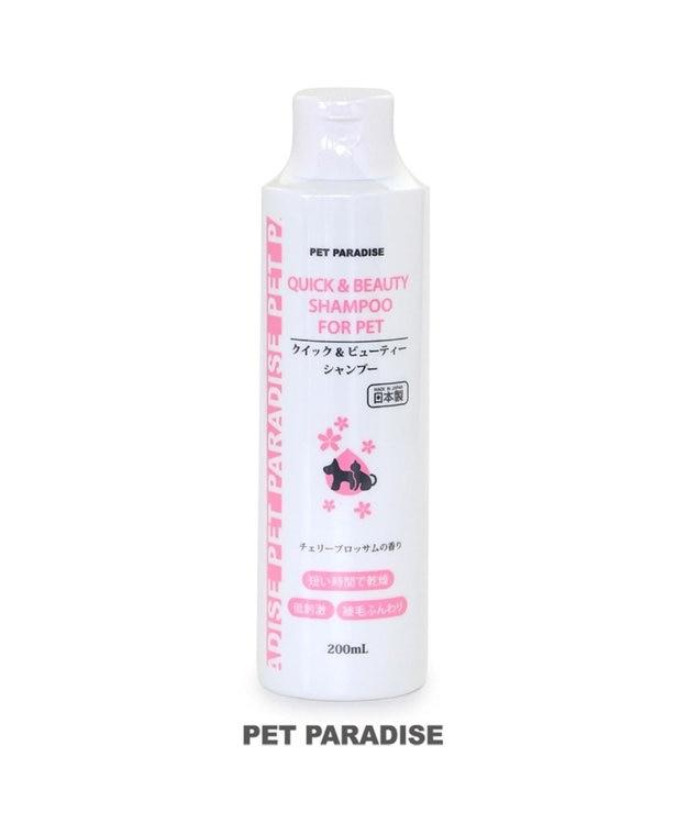 PET PARADISE ペットパラダイス クイック&ビューティー 200ml リンスインシャンプー ピンク(淡)
