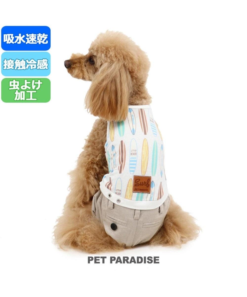 PET PARADISE ペットパラダイス クール 接触冷感 虫よけ パンツつなぎ 〔小型犬〕 マルチカラー