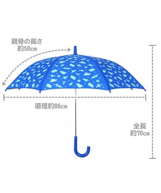 Mother garden きょうりゅう日記 子供安全傘 《地球柄》50cm 青