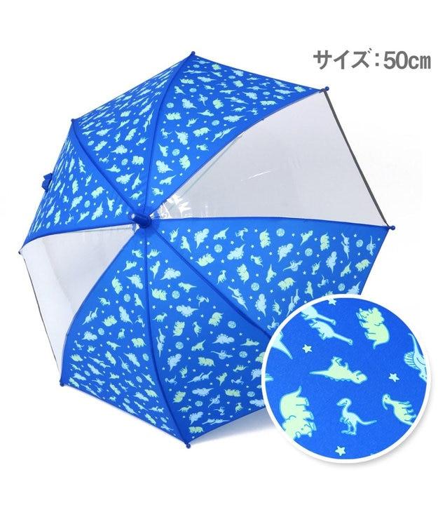 Mother garden きょうりゅう日記 子供安全傘 《地球柄》50cm