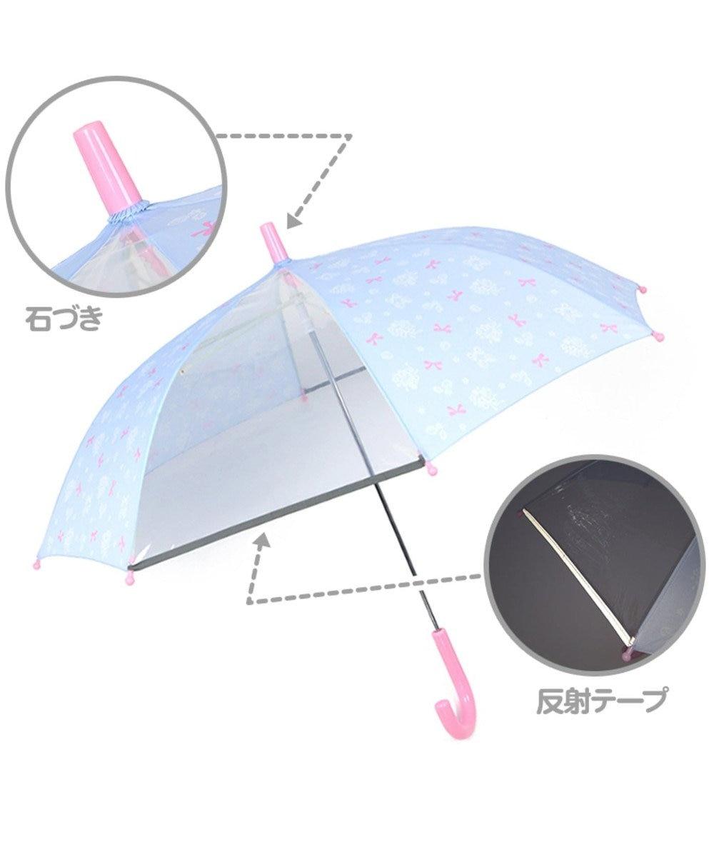 Mother garden マザーガーデン 野いちご 子供安全傘 《ブーケ柄》 50cm 水色