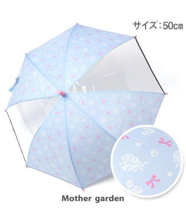 Mother garden マザーガーデン 野いちご 子供安全傘 《ブーケ柄》 50cm