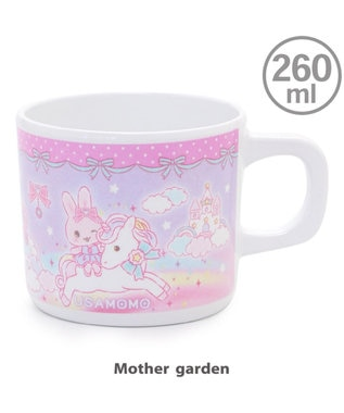 Mother garden うさもも メラミン食器 持ち手付きコップ 《ユニコーン柄》 食洗機可 0