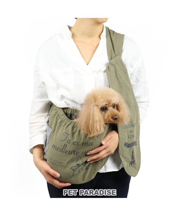 PET PARADISE リサとガスパール  ペットスリングM キャリー リネン混