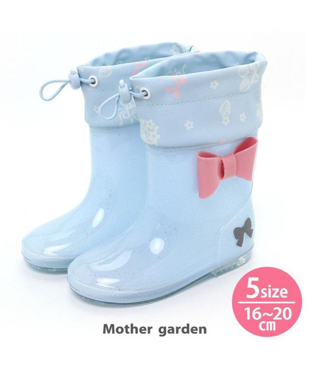 Mother garden マザーガーデン 野いちご キッズ長靴 <リボン柄>16/17/18/19 cm