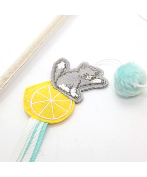 PET PARADISE ペットパラダイス  猫用おもちゃ 猫じゃらし レモン
