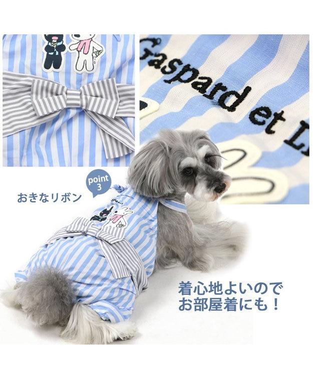 PET PARADISE リサとガスパール ストライプ サロペット パンツつなぎ〔小型犬〕