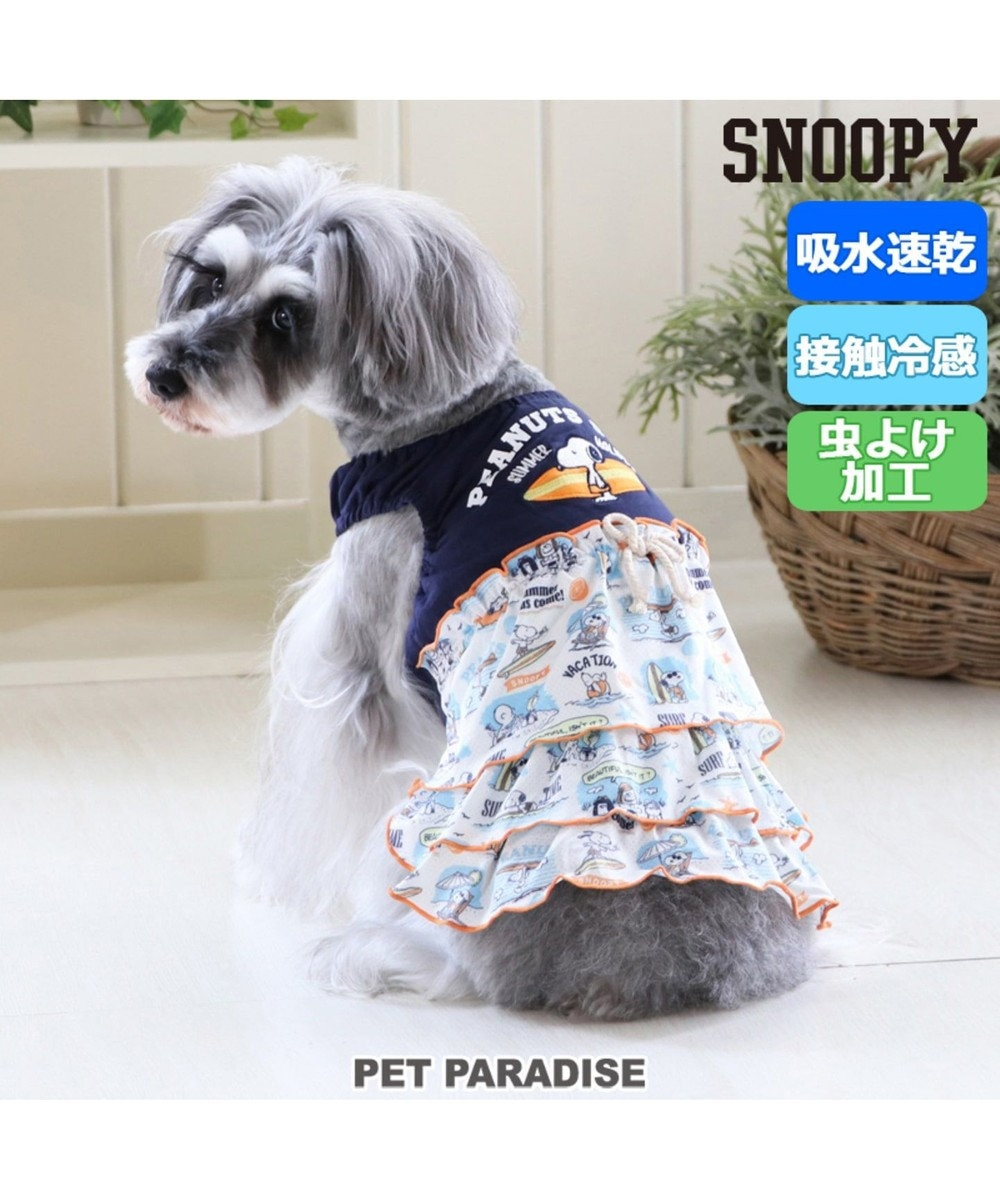 PET PARADISE スヌーピー クールマックス 接触冷感 虫よけ サーフ柄ワンピ〔小型犬〕 紺(ネイビー・インディゴ)