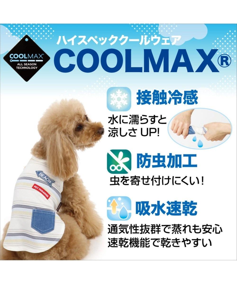 PET PARADISE スヌーピー クールマックス 接触冷感 虫よけ サーフ柄タンク〔小型犬〕 水色