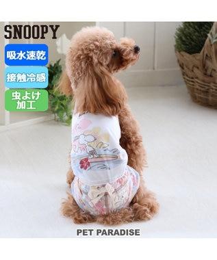 PET PARADISE スヌーピー クールマックス 接触冷感 虫よけ パンツつなぎ〔小型犬〕 マルチカラー