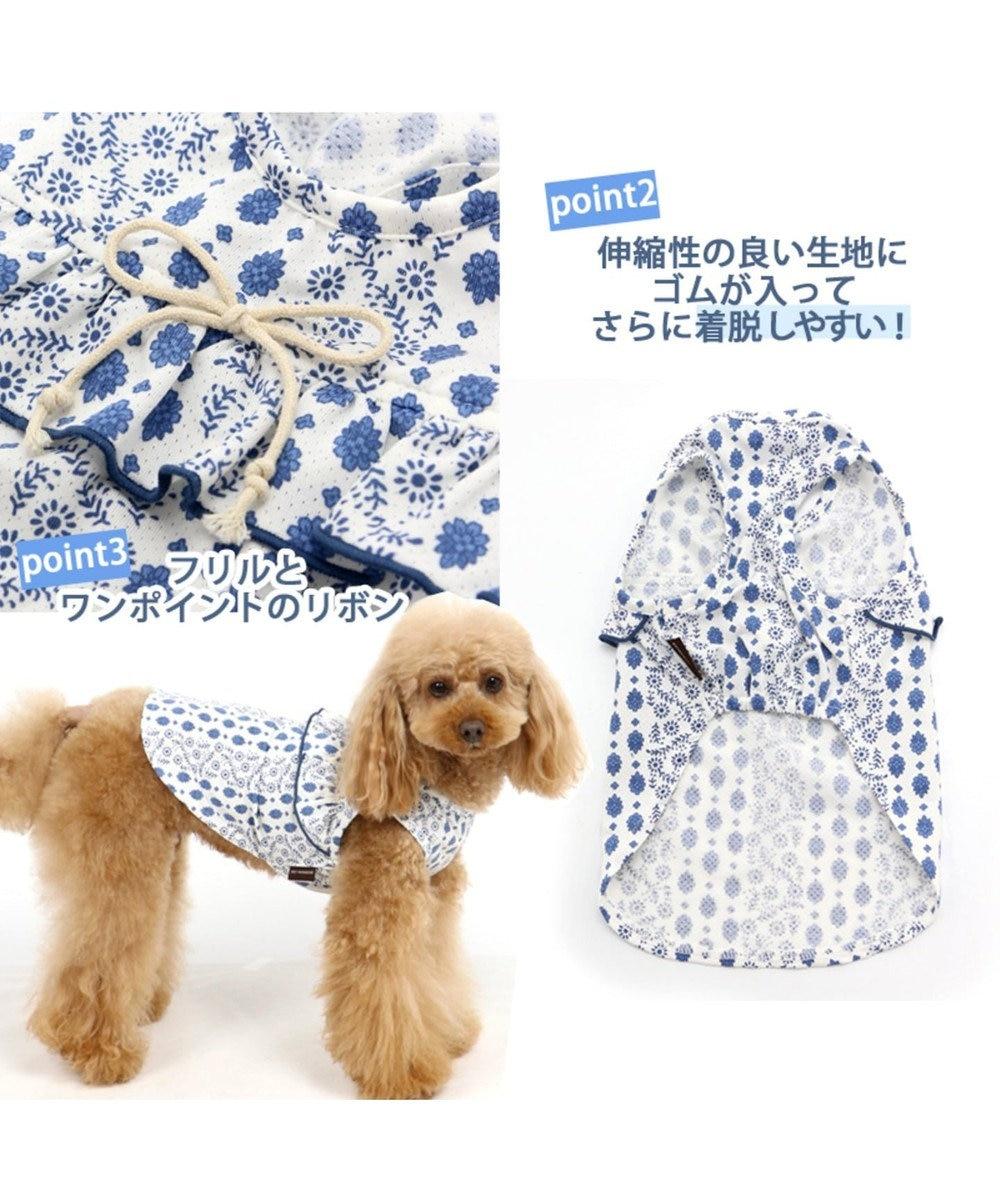 PET PARADISE ペットパラダイス クールマックス 花柄 接触冷感 タンク青〔小型犬〕 青