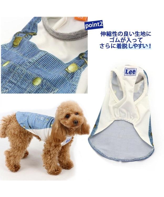 PET PARADISE Lee クールマックス ヒッコリー タンクトップ 〔中型犬〕