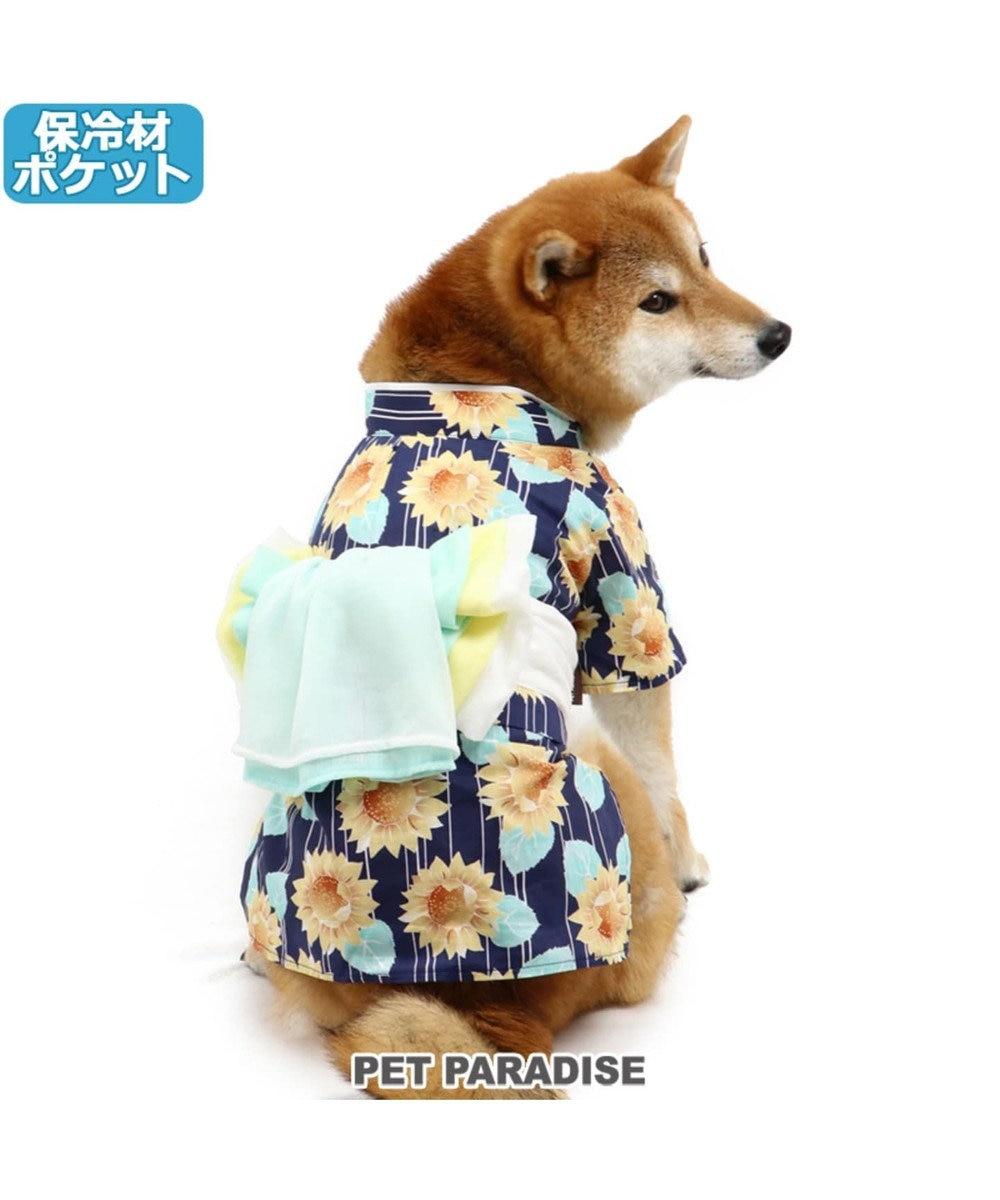 PET PARADISE ペットパラダイス ひまわり柄 浴衣 ポケットクール〔中・大型犬〕 紺(ネイビー・インディゴ)