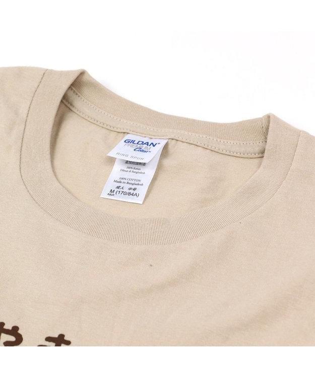 Mother garden [ネットショップ限定] しろたん どらやきUFO Tシャツ ユニセックス