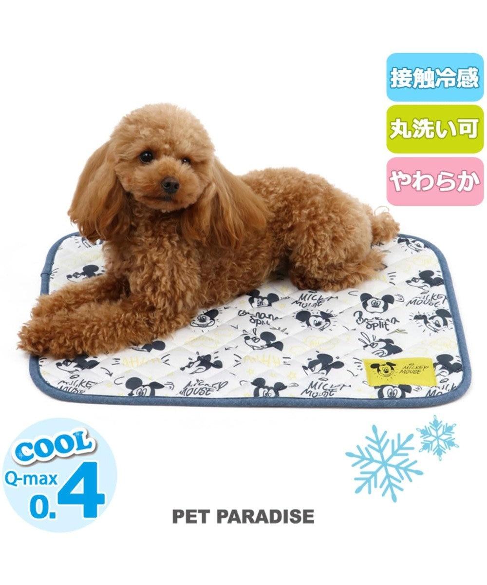 PET PARADISE ディズニー ミッキー ペット用マットS クール柔らかマット 白~オフホワイト